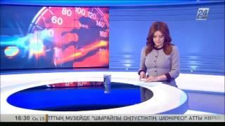 За рулем одной из машин, столкнувшихся на трассе Астана-Боровое, была женщина