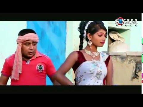 Naam Tor Josna#कन्हो कुछु कहे गेले #Khortha/Bangla Video 2016