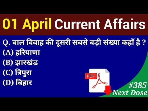 Next Dose #385 | 1 April 2019 Current Affairs | Daily Current Affairs | Current Affairs In Hindi