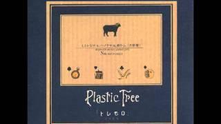 Gessekai, from「トレモロ」(10.03.1999)