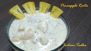 Sweet and Tangy Pineapple Raita recipe | अनानास का रायता  | Indian Tadka