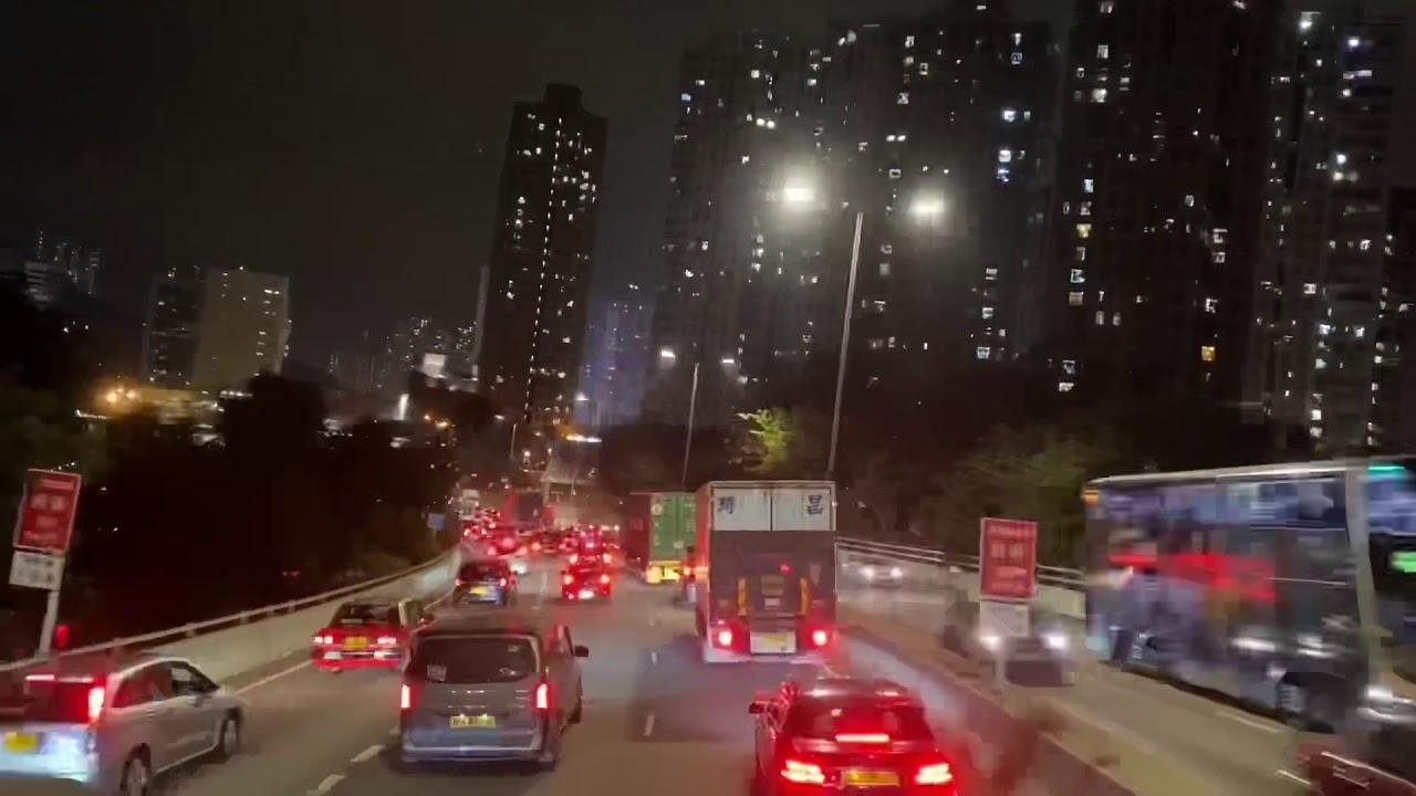 [行車紀錄加速版] 278X 荃灣如心廣場去上水站 - YouTube