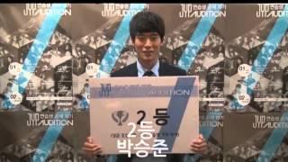 [PREDEBUT] Park Seung Jun JYP 2013 Auditions