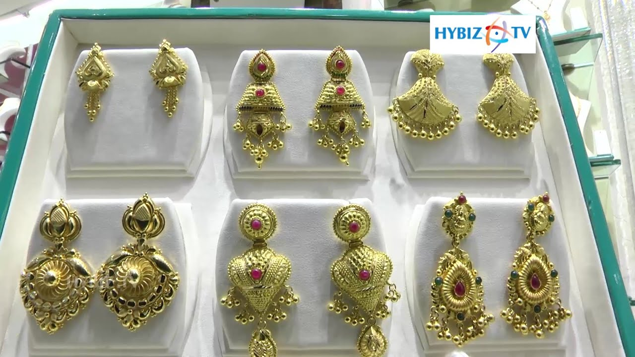 Latest Arrivals Of Jhumkas In GRT Jewellers - Hybiz.tv - YouTube
