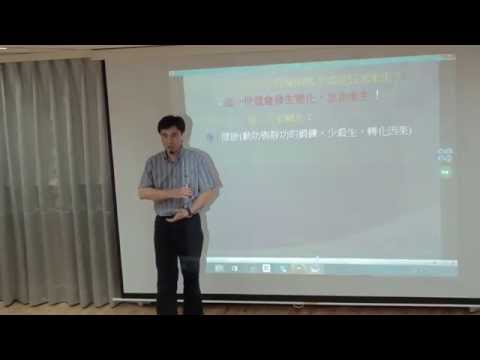 新春法談解脫菩提道雙運修行 節選-2