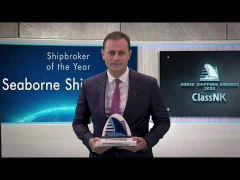 "Lloyd's List Greek Shipping Awards 2020 - Shipbroker of the Year ""Seaborne Shipbrokers"""