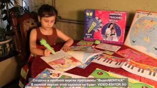 Дошкольное обучение английскому языку дома