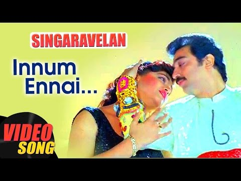 Innum Ennai Video Song | Singaravelan Tamil Movie Songs | Kamal Haasan | Khushboo | Ilayaraja