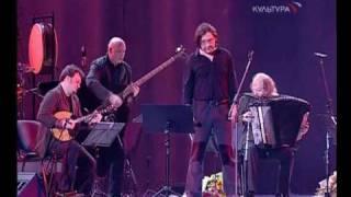 Юрий Шевчук и Терем-Квартет(Концерт