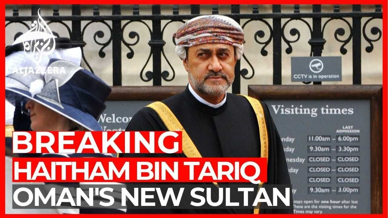 Haitham bin Tariq sworn in as Oman's new sultan