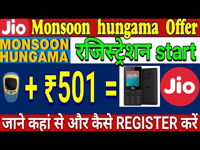 Registration Start For Reliance Jio Monsoon Hungama Offer How To Exchange Old Feature phone   501 Rs