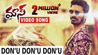 Donu Donu Donu Telugu Video Song || Maari (Maas) Movie Songs || Dhanush, Kajal Agarwal