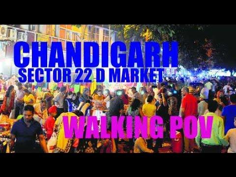 Chandigarh sector 22 D market | Walking POV | Kiran cinema block & Shastri market