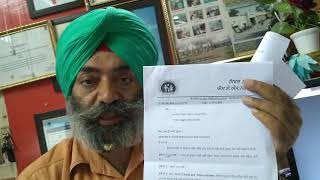 RTI To Civil Surgeon On For First Aid CMS ED Asha's Workers Awareness