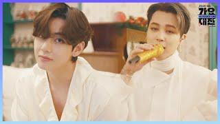 방탄소년단, 크리스마스를 팬들과 함께 <Life Goes On>ㅣ2020 SBS 가요대전 in DAEGU(sbs 2020 K-Pop Awards)ㅣSBS ENTER.