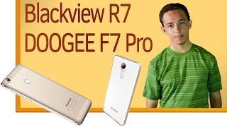 сН. Обзор новинок Blackview R7, DOOGEE F7 Pro