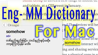 English - Myanmar Dictionary for Mac Users screenshot 2