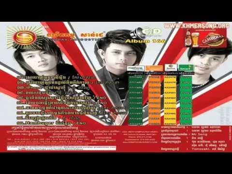 Sunday CD Vol 166   Khmer Song 2014 Full Album