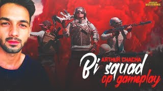 🔴PUBG MOBILE LIVE : THEY TALK ABOUT MY M762 || CONQUER RUSH GAMEPLAY
