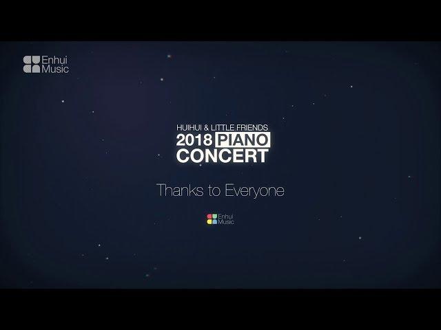 2018 Concert Moment vA