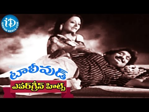 Evergreen Tollywood Hit Songs 158 || Ye Pata Ne Padanu Video Song || T Rameshwari, Chandra Mohan