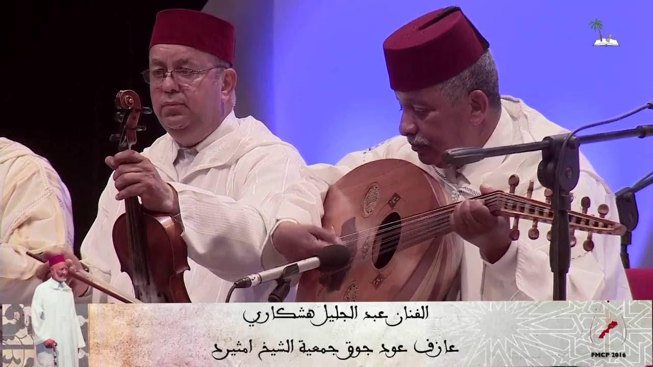 music al massira al khadra