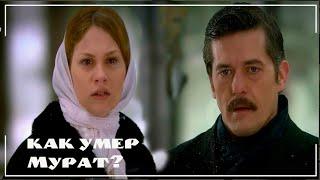 Бесценное время турецкий сериал. Мучительные сцены из сериалов