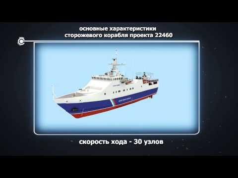 ship 22460