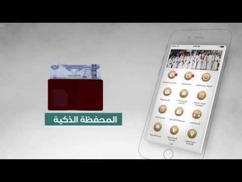 Ministry Of Finance Apps V003