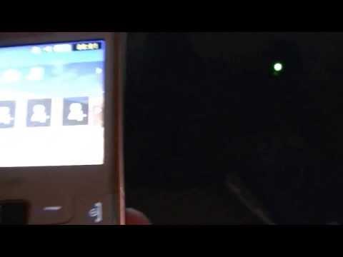 Deblocage telephone portable ch@t 335