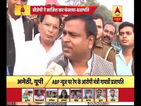 BJP conspired to frame me: rape accused MLA Gayatri Prajapati tells ABP News