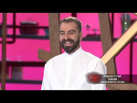 MasterChef Junior Greece – Επεισόδιο 24 – trailer