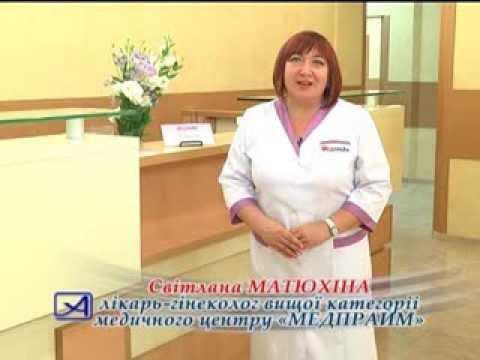 Полип цервикального канала - лечение или удаление?