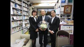Ngữ Pháp N3 - Cấu trúc 52 - Học tiếng Nhật với Loan Rotary