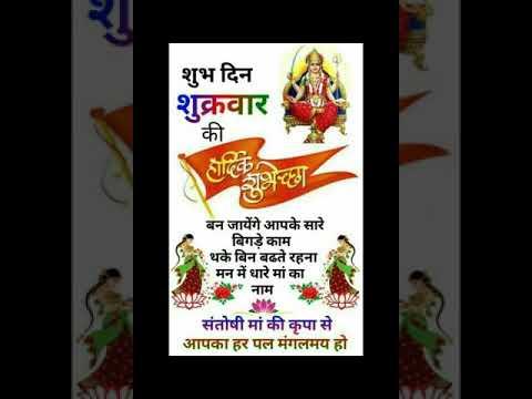 Harish chandra(1)