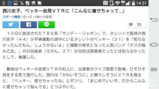元歯科衛生士の女性が月収1000万円 ⇒http://goo.gl/b5Q5Ro 平成28年1月1...
