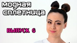 видео перо страуса