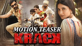 Krack Movie Motion Teaser | Ravi Teja | Shruti Hassan