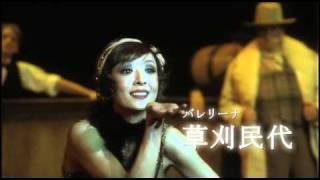 2011年4月16日より銀座テアトルシネマにて全国公開 映画『Shall We ダン...