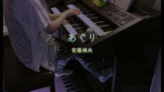 ELECTONE STAGEA Personal 5-3 YOSHIHIRO ANDOH 3 SORA YAMAHA MUSIC ME...