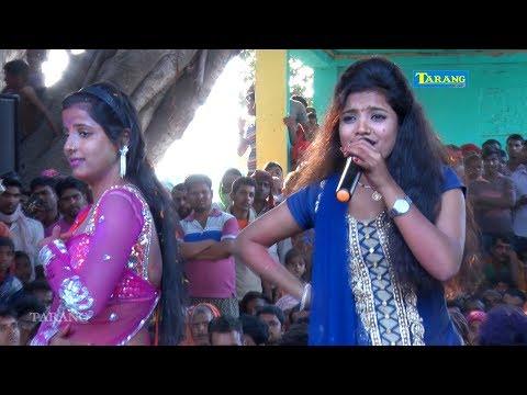 सोना सिंह का Live Program  - कई के गवनवाँ ए रजऊ - New Bhojpuri Video Song 2018
