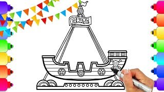 How to Draw Amusement Park Rides | Pirate Ship Carnival Ride Coloring Page | GLITTER ART |