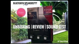 Bluetooth Speakers | F&D F210X 2.1 Channel | Unboxing and Review | Sound Test