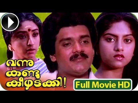 Malayalam Full Movie - Vannu Kandu...