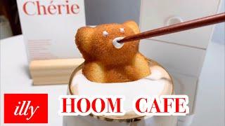 SUB) 일리 커피 머신 y3.3으로 만든  홈카페 5…