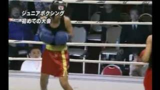 One Armed Boxer