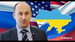 Николай #Стариков: Почему #Путин не признает независимость #ДНР. Подробно по полочкам