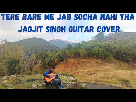 Tere Bare Me Jab Socha Nahi Tha - Jagjit Singh Ghazal Guitar Cover ...