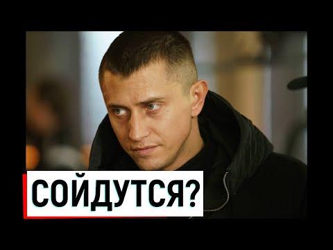 Павел Прилучный пытается вернуть Агату Муцениеце!!!