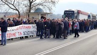 Κλείσιμο γέφυρας Σερβίων για ΛΑΡΚΟ